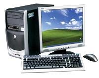 ahorra en el ordenador