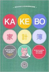 kakebo libro