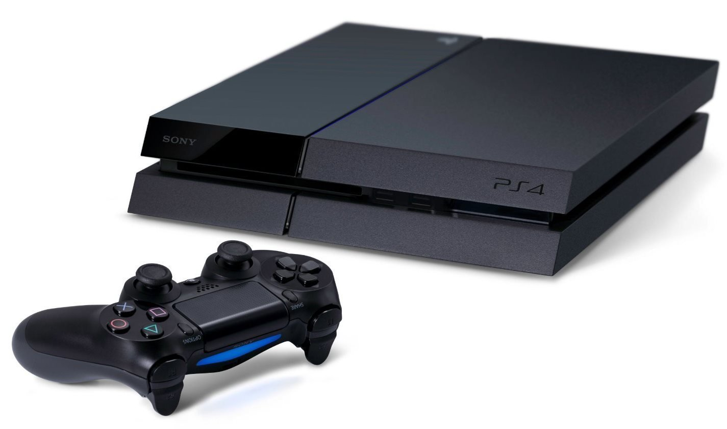 comprar playstation 4