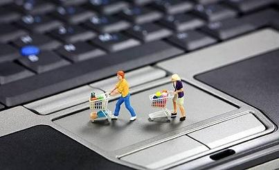 Rebajas el mejor ahorro - Mejores rebajas online ...
