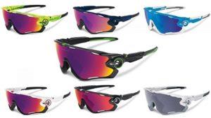 44d7f6abc7 🥇 Mejores Gafas Para Ciclismo Calidad Precio BARATAS | El Mejor Ahorro