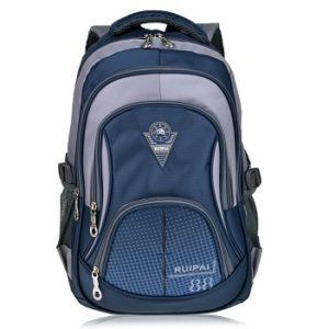 mochilas escolares baratas comprar online