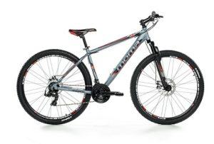 mejores bicis mtb calidad precio baratas