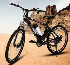 bicicleta electrica de montaña teamyy comprar online