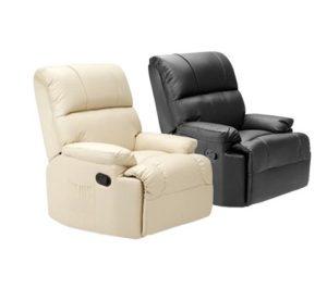 sillon-relax-irene comprar online barato