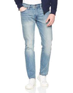 c2b89438f7 Resumen del artículo  Ocultar . 1 Mejores ofertas en pantalones slim fit de  hombre ...