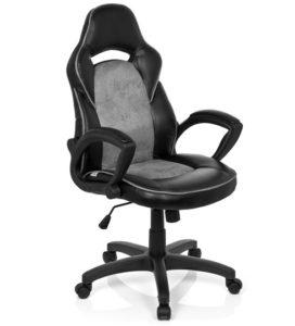 comprar sillon de oficina brescia precio barato online