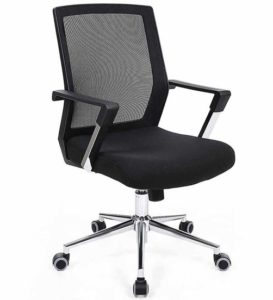 comprar silla de oficina brita precio barato online