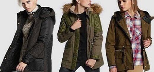 mejor selección 5b320 39dc1 🥇 Dónde comprar chaquetas mujer Geox Precio Más Barato ...