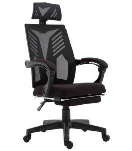 comprar silla gaming neon precio barato online