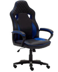 comprar silla gaming hamilton precio barato online chollo