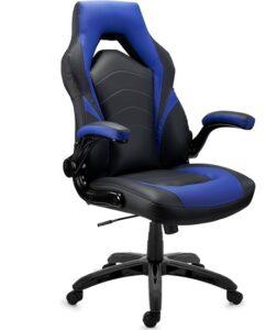 comprar silla gaming nitro precio barato online chollo